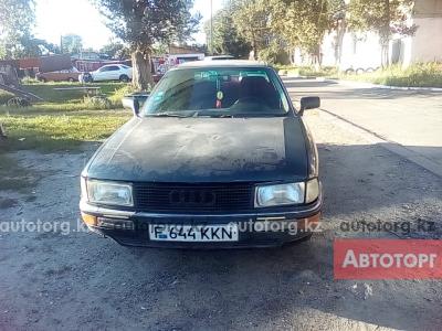 Автомобиль Audi 100 1988 года за 200000 тг. в Усть-Каменогорске