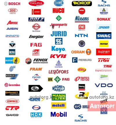 Магазин автозапчастей на на японские корейские европейские американские автомобили в городе Алматы