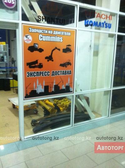 Запчасти на китайскую спецтехнику в городе Астана