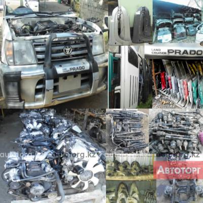 БУ автозапчасти на Prado 150 120 95 90 78 в городе Алматы