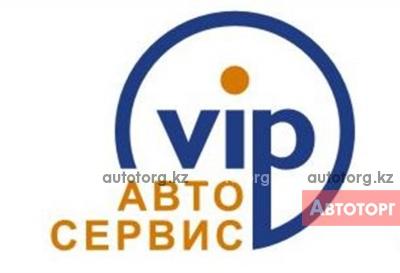 VIP АвтоСервис производит работы... в городе Алматы