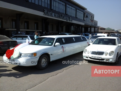 Прокат лимузинов Выписка из... в городе Караганда