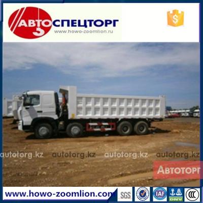 Спецтехника Howo A7 8x4 в Самара