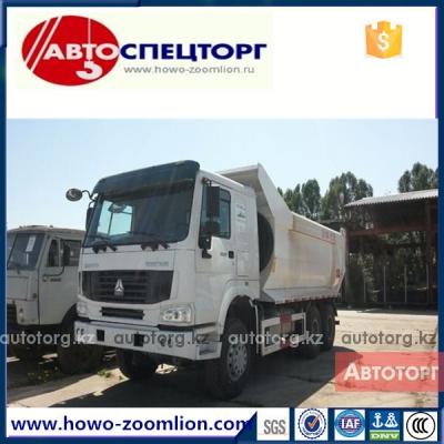 Спецтехника Howo 6*4 ZZ3257N3847A кузов U-образ в Самара
