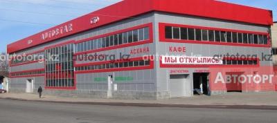 Автомобили на заказ из США,России и Германии в городе Алматы