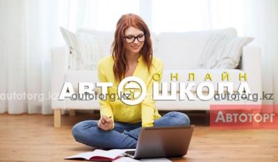 Вид услуги образования: Вождение Автошкола... в городе Актау