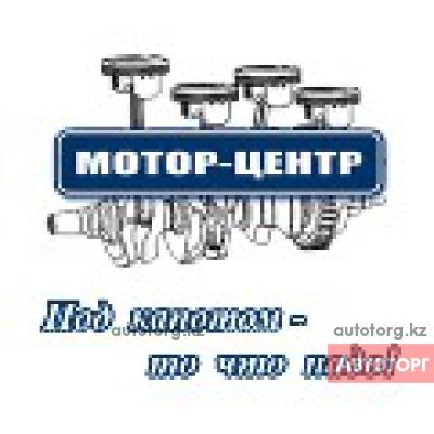 Мотор-Центр в городе Астана