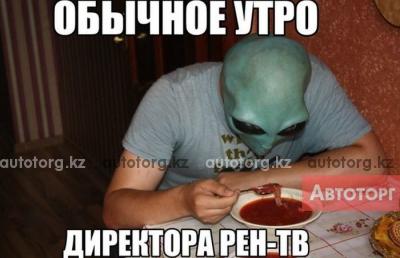 вскрыть машину в АЛМАТЫ Вскрыть... в городе Алматы