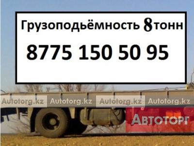 8775 1505095 Сергей в городе Алматы