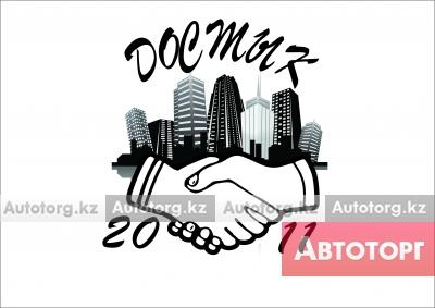 Уважаемые клиенты! Мы рады... в городе Астана