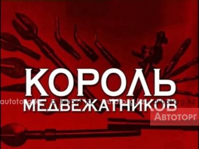 Мастера нашей фирмы готовы... в городе Астана