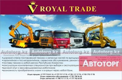 Royal Trade в городе Алматы