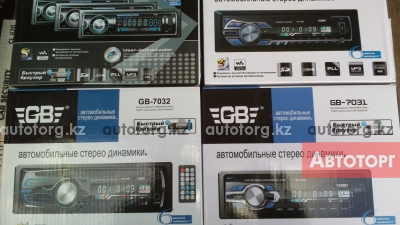 Недорогие магнитолы с цифровым... в городе Астана