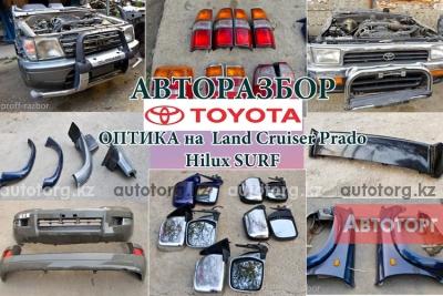 Фары, фонари, стекла на Toyota Land cruiser Prado в городе Алматы