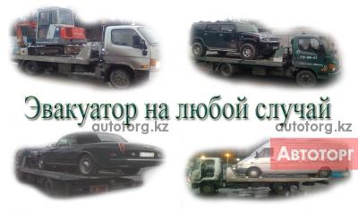Эвакуаторы астаны недорого круглосуточно... в городе Астана