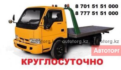 Эвакуатор 8 777 5151... в городе Алматы