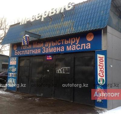 Пункт замены масла «М-сервис». Перечень... в городе Алматы