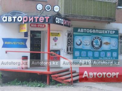 Авторитет в городе Усть-Каменогорск