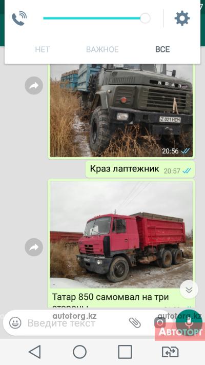 Спецтехника КрАЗ лаптежник в Астана