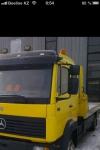 Эвакуатор24чhttp://www.evakuator-kz. 5 тонн, гидравлическая...  на Автоторге