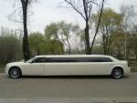 Прокат лимузина Chrysler 300C... в городе Алматы