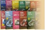 Книги по ремонту, обслуживанию...  на Автоторге