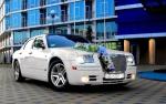 свадебный прокат с водителем...  на Автоторге