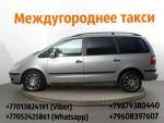 Предоставляем услуги такси из...  на Автоторге