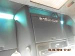 Спецтехника DAF FX 95 в Алматы