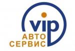 VIP АвтоСервис производит работы...  на Автоторге