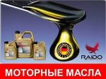 Официальный дистрибьютор в Павлодаре...  на Автоторге