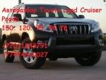 БУ автозапчасти на Prado  150 120 95 90 78  на Автоторге