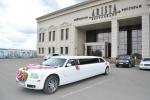 Прокат лимузинов на выпускной... в городе Караганда