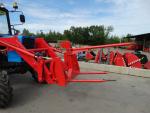 Беларус ПФН-2352018 года за 97 300 тг. на Автоторге