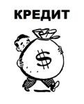 Быстрая денежная помощь на...  на Автоторге
