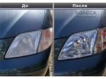 Профессиональное восстановление пластиковых фар...  на Автоторге