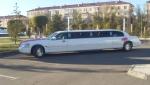 Лимузин в Караганде 10...  на Автоторге