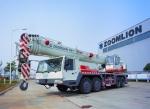 Zoomlion QY25V541.3Т2014 года за 61 875 000 тг. на Автоторге