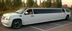 Лимузин Cadillac Escalade на...  на Автоторге