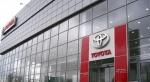 Toyota Центр Караганда  на Автоторге
