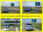 Транспортные услуги по Мангистауской... в городе Актау