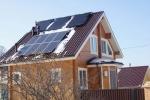 Солнечные панели электростанции. Солнечные панели...  на Автоторге