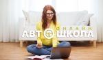 Вид услуги образования: Вождение Автошкола...  на Автоторге