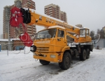 КамАЗ 43118-46 КС 55713-5В2014 года за 37 125 000 тг. на Автоторге