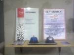 СТО '' Мастерская комфорта... в городе Алматы