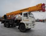 КамАЗ КС-45717К-3Р2014 года за 34 875 000 тг. на Автоторге