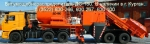 КамАЗ ДС-1802016 года за 69 375 тг. на Автоторге