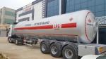 MAN DOGUMAK LPG 452018 года за 4 502 000 тг. на Автоторге
