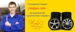 Автосервис CarLux предоставляет услуги...  на Автоторге