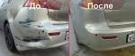 Ремонт и покраска Бамберо...  на Автоторге